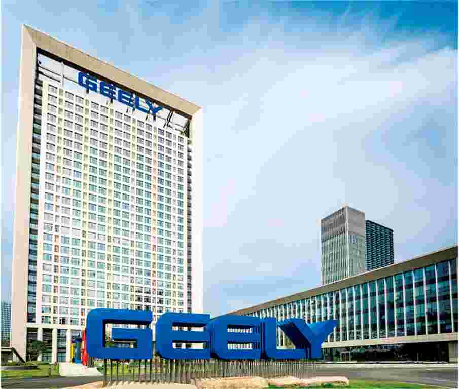 Geely Holding Group - ОБУХОВ